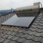 太陽熱温水器取付工事