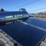 太陽熱温水器・ブレンダー(ソーラー接続ユニット)・オイルタンク取付工事