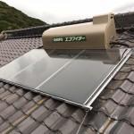 太陽熱温水器・ソーラー接続ユニット取付工事/太陽熱温水器取付工事