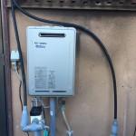 ガス給湯器(ecoジョーズ)取付工事